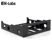 Монтажный кронштейн для передней панели концентратора кардридера