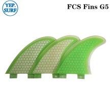 FCS fin, light green surfboard G5 honeycomb surf high quality fin.