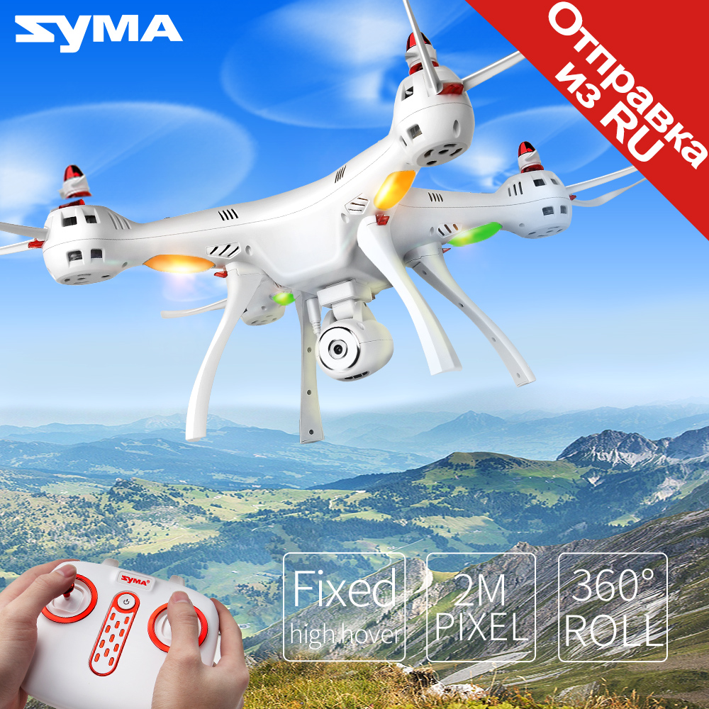 SYMA X8SC RC Drones With Camera HD Professional Quadrocopter RC Helicopter 2.4G 4CH Dron Headless Mode Toys For Children Gifts original syma x8g 2 4g 4ch headless mode rc quadcopter helicopter drones with 8mp hd camera model 2