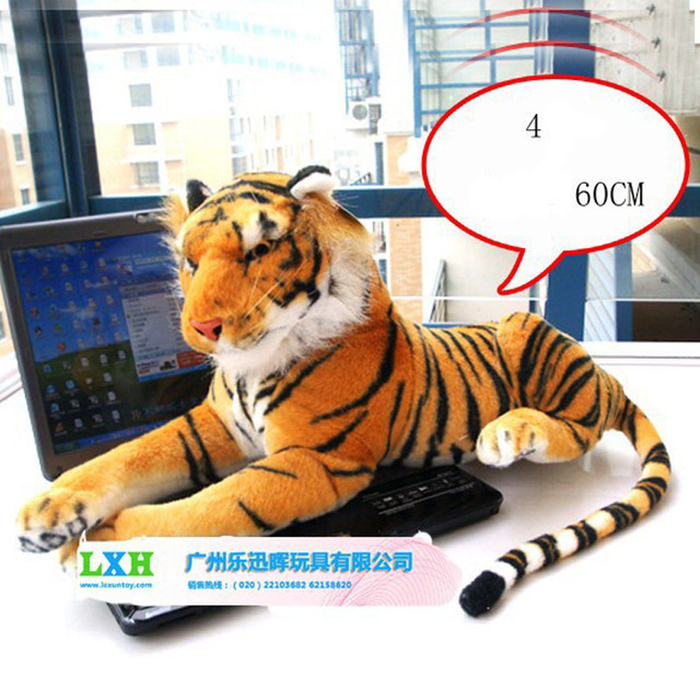 Stuffed Plush Toys Simulation Animal Tiger 60cm Kids Toys For Girls