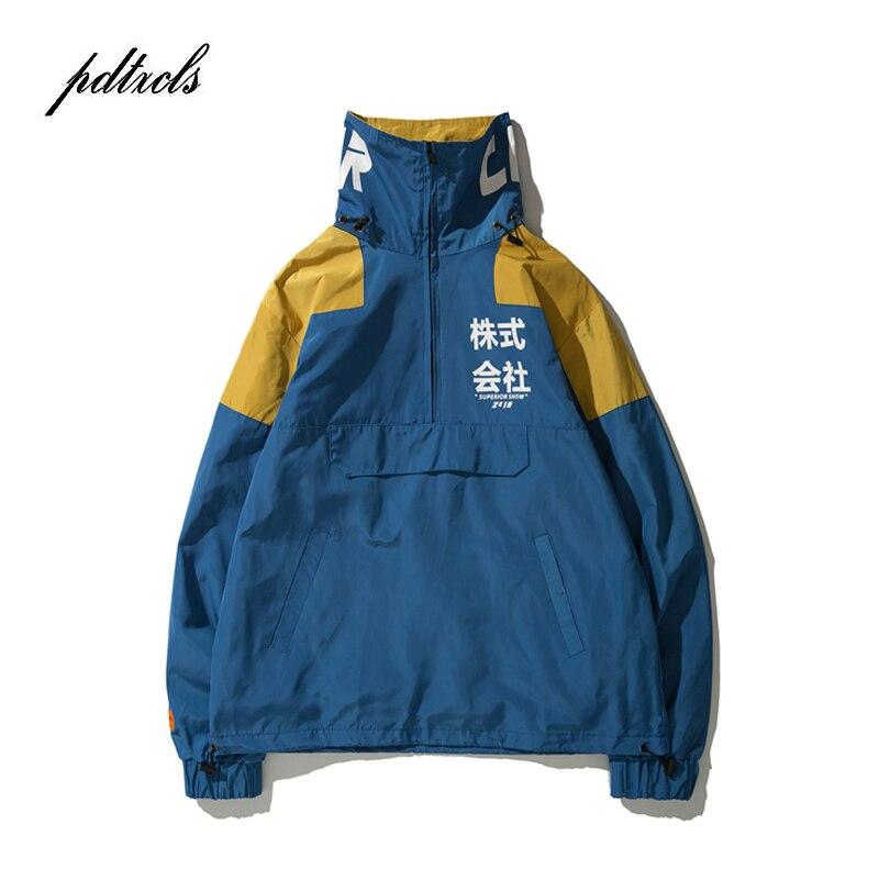 Varsanol Winter Hoody Parkas For Men 2018 New Thick Parka Jacket Men Brand Pocket 20 Degree