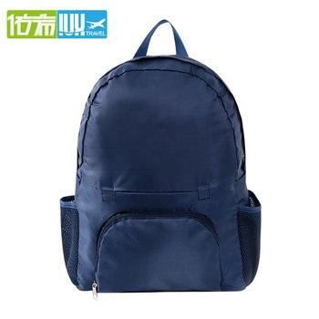 520bcb09f IUX Multi-función de la mochila de viaje de la mujer de gran capacidad plegable  bolsa de Madre de Nylon impermeable de alta calidad bolsas chica mochila