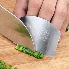 Кухонный инструмент из нержавеющей стали, защита для пальцев, нож для резки ломтиков, безопасный предохранитель
