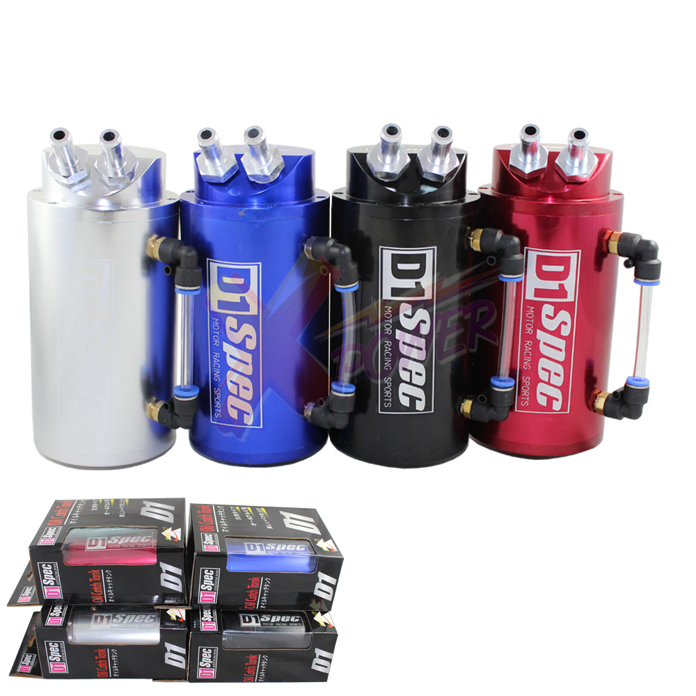 Xpower universal 10mm d1 turbo engine oil catch tank can for Bulk motor oil prices