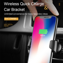 USAMS Wireless Charging Gravity Car Mount