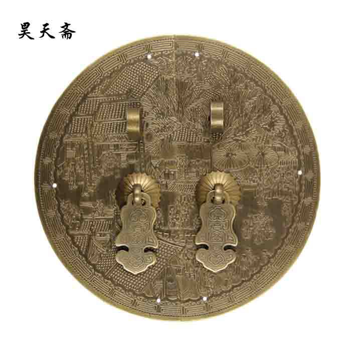 [Haotian vegetarian] antique bronze door handle antique copper accessories HTB-307 shoe handle diameter 14CM[Haotian vegetarian] antique bronze door handle antique copper accessories HTB-307 shoe handle diameter 14CM