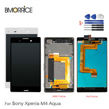LCD For Sony Xperia M4 Display Touch Screen Digitizer Glass Panel Assembly E2303 E2306 E2353 E2312 E2333 E2363 With/No Frame стоимость