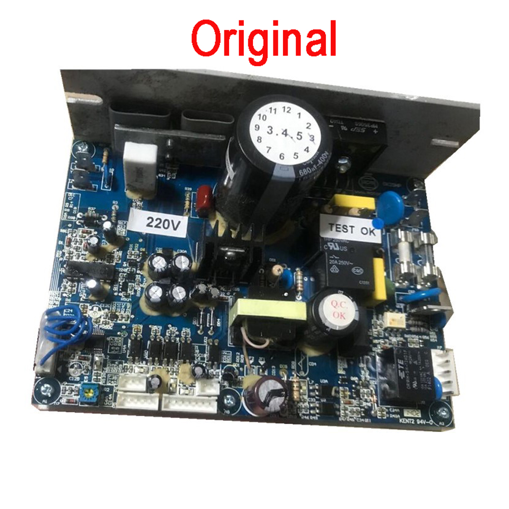 Control board for BH G637C treadmill driver board Power supply board G637C mainboard
