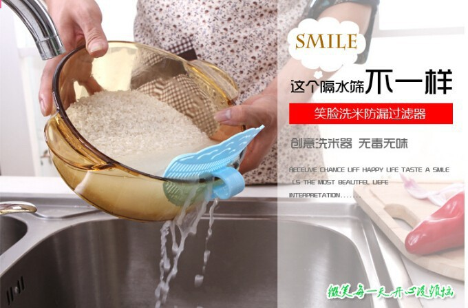 2015 new Free shipping smiley multi function not to hurt the hand leak proof filter / rice washing device
