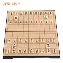 High Quality Magnetic Folding Shogi Set Foldable Boxed Japanese Chess Game Portable for Funny Family Party Kids Gift Board Games