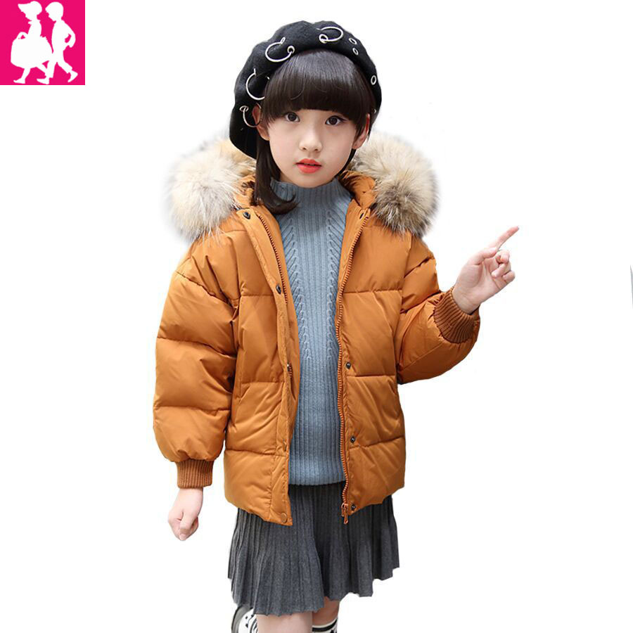 2018 Children's Winter Jackets Coats girls Warm Thicken Hooded With Fur Downs Jacket For Girls Kids Clothes Outerwear Snowsuit fashion girls fur coats 2017 new baby girls pu leather faux fox fur motorcycle jackets winter warm kids outerwear coats