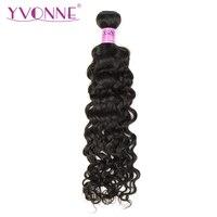 Yvonne Italien Bouclés Brésiliens Vierge Cheveux 1 Pièce Couleur Naturelle 100% de Cheveux Humains Tissage 12-28 pouce Livraison gratuite