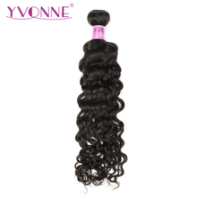 Yvonne Italian Curly Brazilian Virgin Hair 1 Piece Natural Color 100% Human Hair Weaving 12-28inch Free shipping(China)