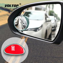 2pcs HD 360 Degree Wide Angle Adjustable Car Rear View Convex Mirror Auto Rearview Vehicle Blind Spot Rimless Mirrors