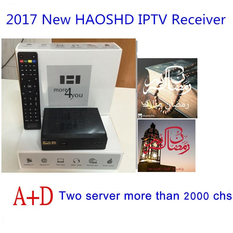 Arabischer IPTV-Empfänger, arabische IPTV-Box kostenlos für immer kostenlos