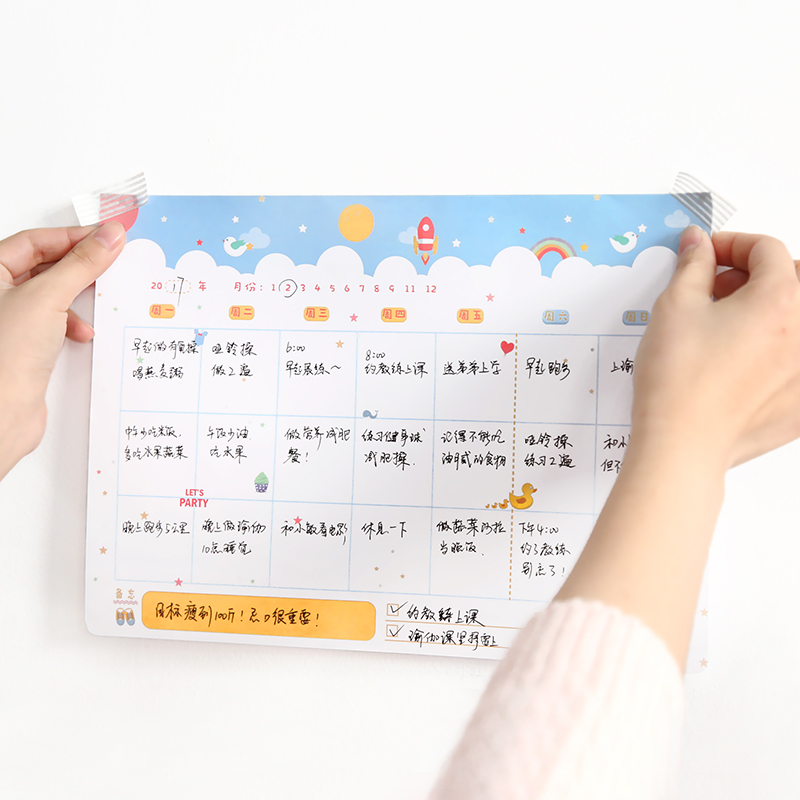 50 pcs/lot Fantasy World Cute Cartoon Week Plan Papers Thickening Efficiency Schedules Student And Office Stationery50 pcs/lot Fantasy World Cute Cartoon Week Plan Papers Thickening Efficiency Schedules Student And Office Stationery
