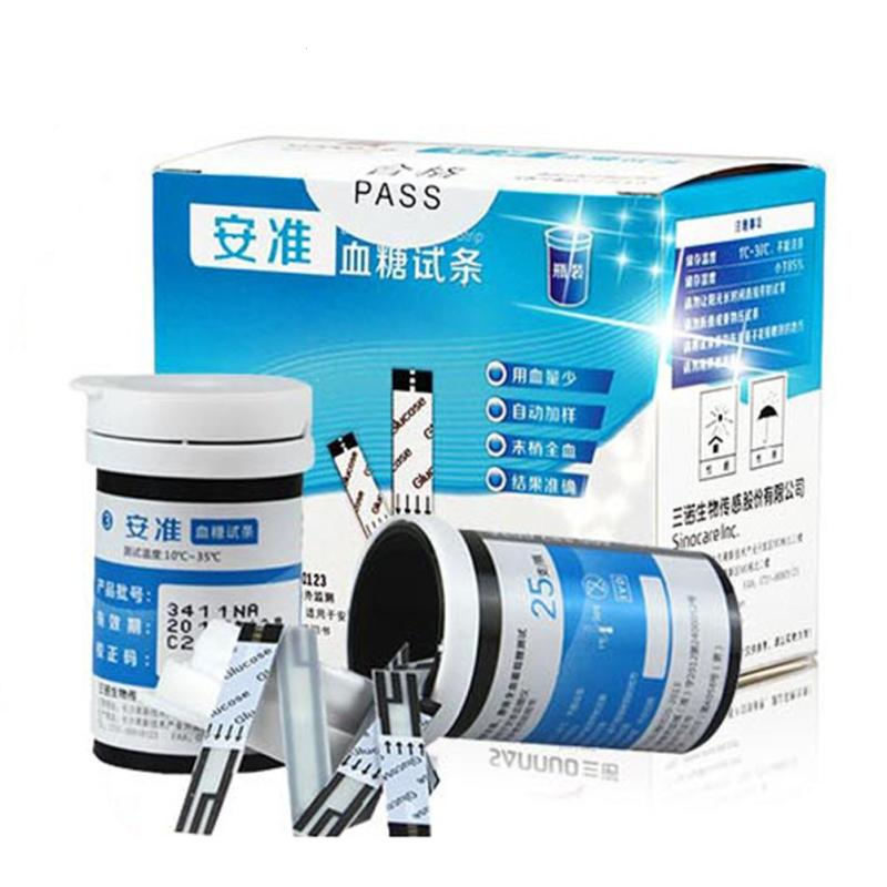 50Pcs Blood GlucoseTest Strips 50Pcs Lancets Blood Glucose Meters Diabetics Test Health Care Tool L2
