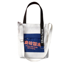 Women Canvas Tote Ladies Shoulder Bag Foldable Shopping Bags Cloth Beach Bag Style Female Handbag Printed Chinese characters недорго, оригинальная цена