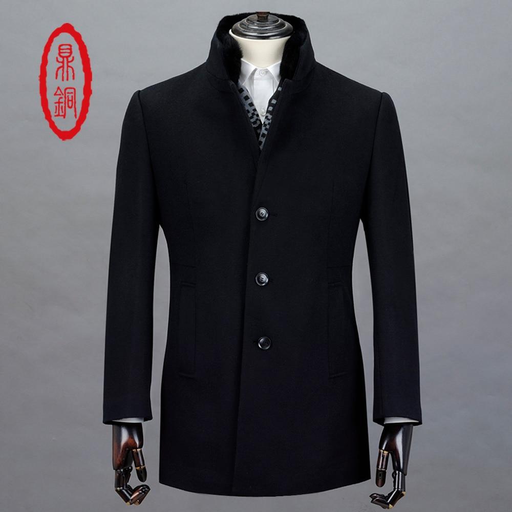 Online Get Cheap Overcoats for Men -Aliexpress.com | Alibaba Group