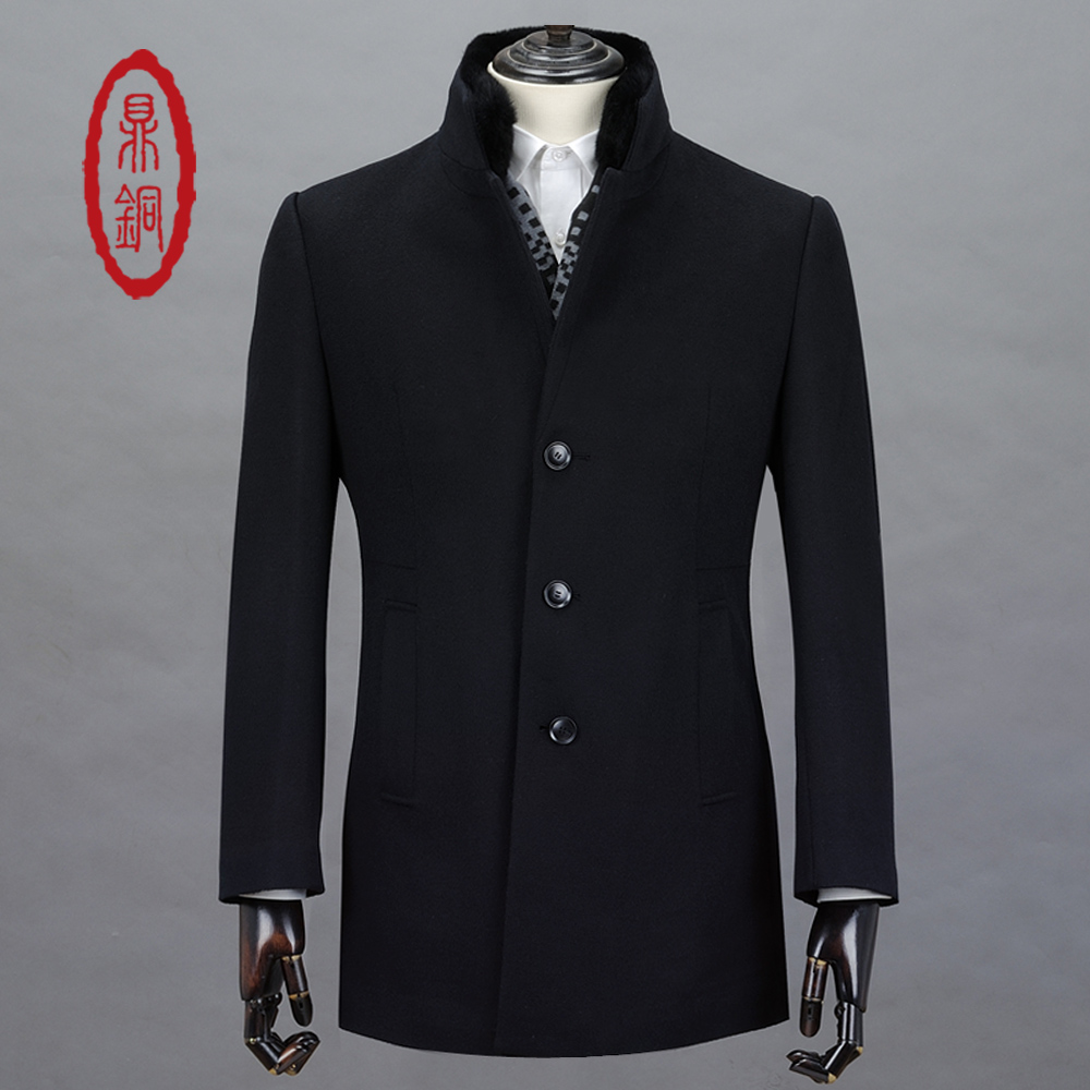 Dingtong Brand Wool Cashmere Trench Fur Collar For Men