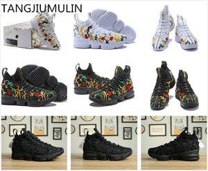 b1a39545489b9 LeBron AJ3936-002 James 15 lebron shoes KITH x 15 Closing Ceremony Suit of  Armor