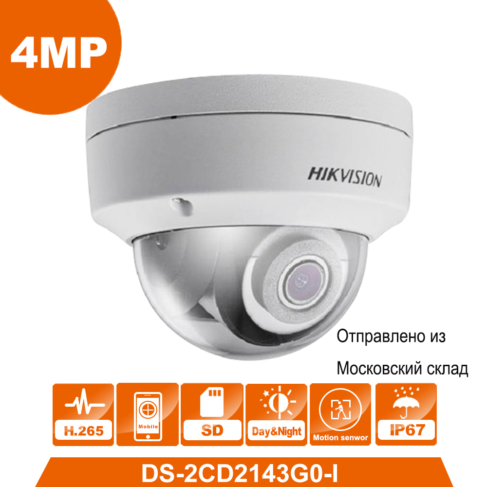 Original HIK DS-2CD2143G0-I 4mm lens 4MP Network Dome Camera Security  System Face detection Analysis behavior