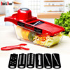 QuickDone Creative Mandoline Slicer Vegetable Cutter With Stainless Steel Blade Manual Potato Peeler Carrot Grater Dicer