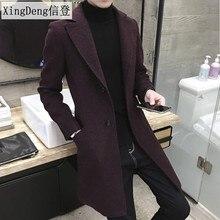 XingDeng Men Long Casual top Coats Men's Thick Wool Trench fashion warm Coat Lap