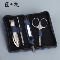 Stainless Steel Male Finger Scissors Set Nail Clipper Ershao Nose Hair Scissors Piece Set Nail Art