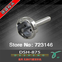 2017 Seconds Kill Limited New Lock Stitch Dsh 875 Hg12mc(1) Krt875lk Hook Chinese Embroidery Machine Spare Part Sewing Parts