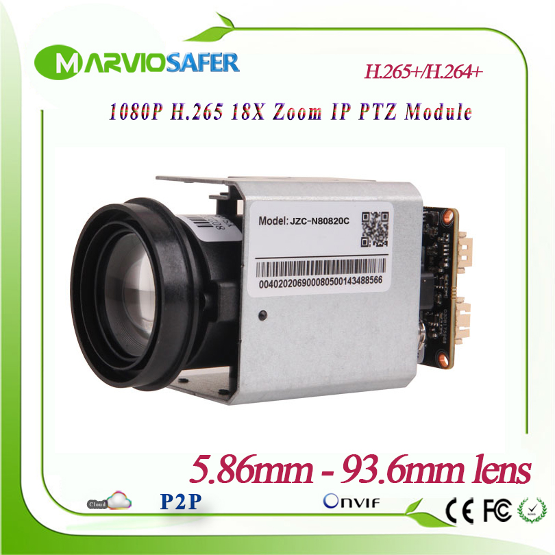все цены на H.265 2MP IP PTZ Network Camera Module 1080P 18X 5.85MM-93.6MM Optical Zoom Lens RS485 TTL Onvif Audio IPCam Board pelco-D/P онлайн