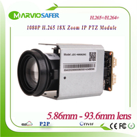 H.265 2MP IP PTZ Network Camera Module 1080P 18X 5.85MM 93.6MM Optical Zoom Lens RS485 TTL Onvif Audio IPCam Board pelco D/P