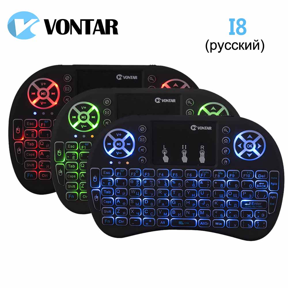 VONTAR i8+ English Russian Backlight Mini Wireless Keyboard 2.4GHz 3 color Touchpad Handheld  for Android TV BOX Laptop Backlit russian keyboard for sony vaio svp1321m2eb svp1322m1eb svp132a1cm ru laptop touchpad backlit palmrest case