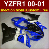 Мотоцикл Цвет синий, черный; Большие размеры 34–43 Обтекатели для Yamaha Обтекатели YZF R1 00 01 YZFR1 обтекатели комплект 2000 2001 YZF 1000 exup кузовов + 7 подар