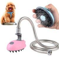Handheld Pet Bathing Comfortable Massager Shower Sprayers Head Tool Dog Cleaning Washing Bath Hose Brush Scrubber Pet Supplies