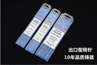 50pcs 2 Thoriared WT20 TIG Tungsten Electrode 4 0 X 150mm Red Metalworking Excellent Tungsten Concentrate