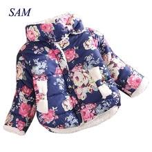Теплое пальто для маленьких девочек зимняя верхняя одежда с длинными рукавами для малышей теплые пуховые пальто с цветочным принтом для девочек