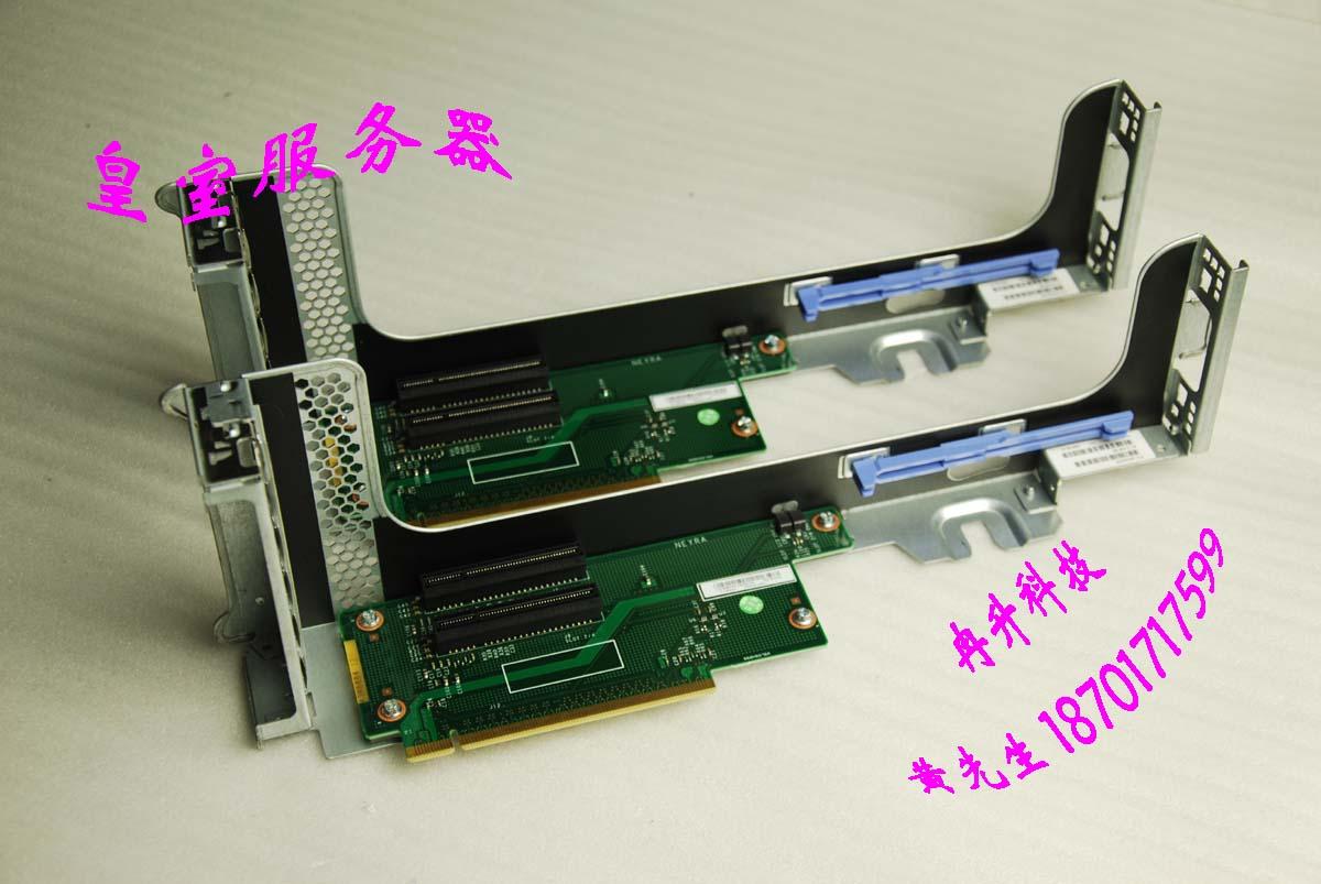 FOR IBM server X3650M2 PCI-E 46m6400 59Y3440 X8 expansion board/card racks
