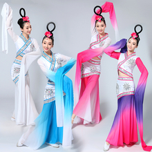 New Traditional Chinese Folk Dance costume The imperial stage performance wear ancient fairy Classical folk Dress