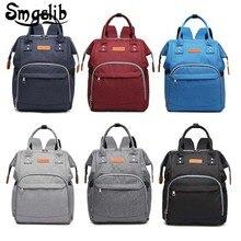 Designer diaper Bag for stroller Large Capacity Bag Travel backpack baby Maternal Nursing Bag for mother care Handbag Mochila