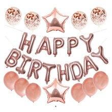 Conjunto de balões laminados de aniversário, kit de balões com letras de festa de aniversário infantil rosa de ouro feliz aniversário e crianças 16 Polegada