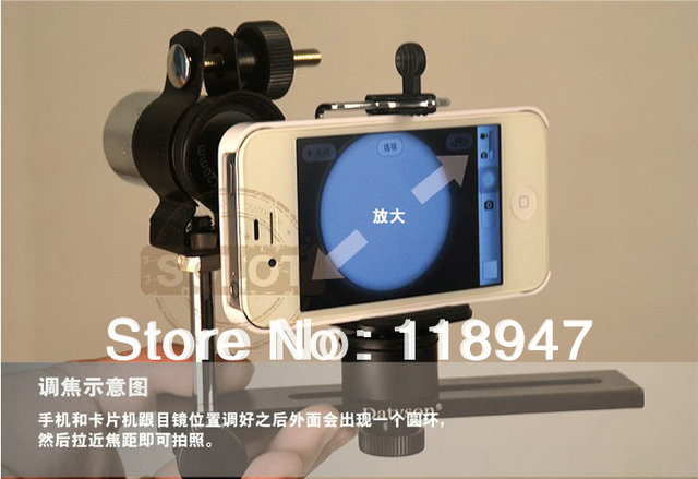 Universal telescope photo adapter smartphone tripod for spotting