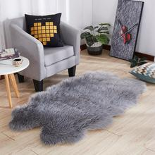 Winter Solid Color Washable Soft Rug Carpet Floor Bed Mat Living Home Room Decoration