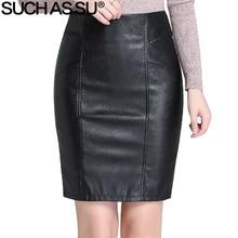 New Fashion 2017 High Quality Black PU Short Skirt Women High Waist Occupation Work Pencil Skirt S-3XL Size Female Leather Skirt trendy women s elastic waist pu leather spliced skirt