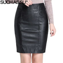 New Fashion 2017 High Quality Black PU Short Skirt Women Waist Occupation Work Pencil S-3XL Size Female Leather