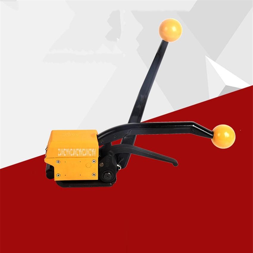 Новая портативная ручная Пряжка стальная обвязочная машина стальной ремень портативное упаковочное оборудование Портативная упаковочная машина A333
