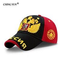 Deportes gorra de béisbol nacional ruso emblema bordado de alta calidad  gorra Snapback sombrero Unisex ocio 98128899738