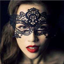 1pc Sexy black lace hollow mask goggles nightclub fashion queen female sex lingerie Cutout Eye Masks for Masquerade Mask