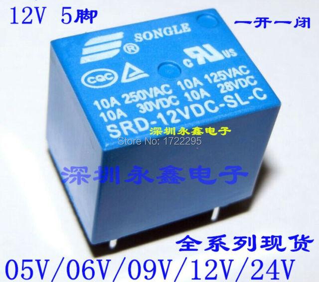 Aliexpress.com : Buy Free Shipping 100PCS 12V Relay 5 PIN Conversion ...