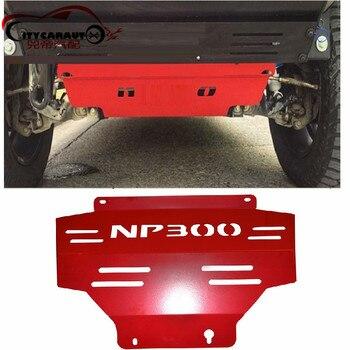RICAMBI AUTO fit per navara np300 pick-up ANTERIORE piastra di base del Motore inferiore auto piastra di copertura misura per nissan navara np300 accessori